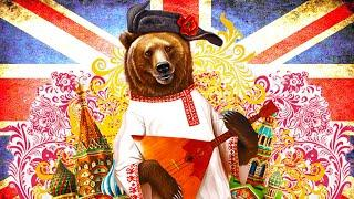Russian Bear - How Britain Created A Perfect Symbol Of Russia
