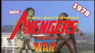 The Official Avengers 1978 Retro Movie Trailer Infinity War with Thanos and Guardians of the Galaxy