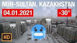 Astana Today. Nur-Sultan Kazakhstan