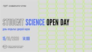 Student Science Open Day